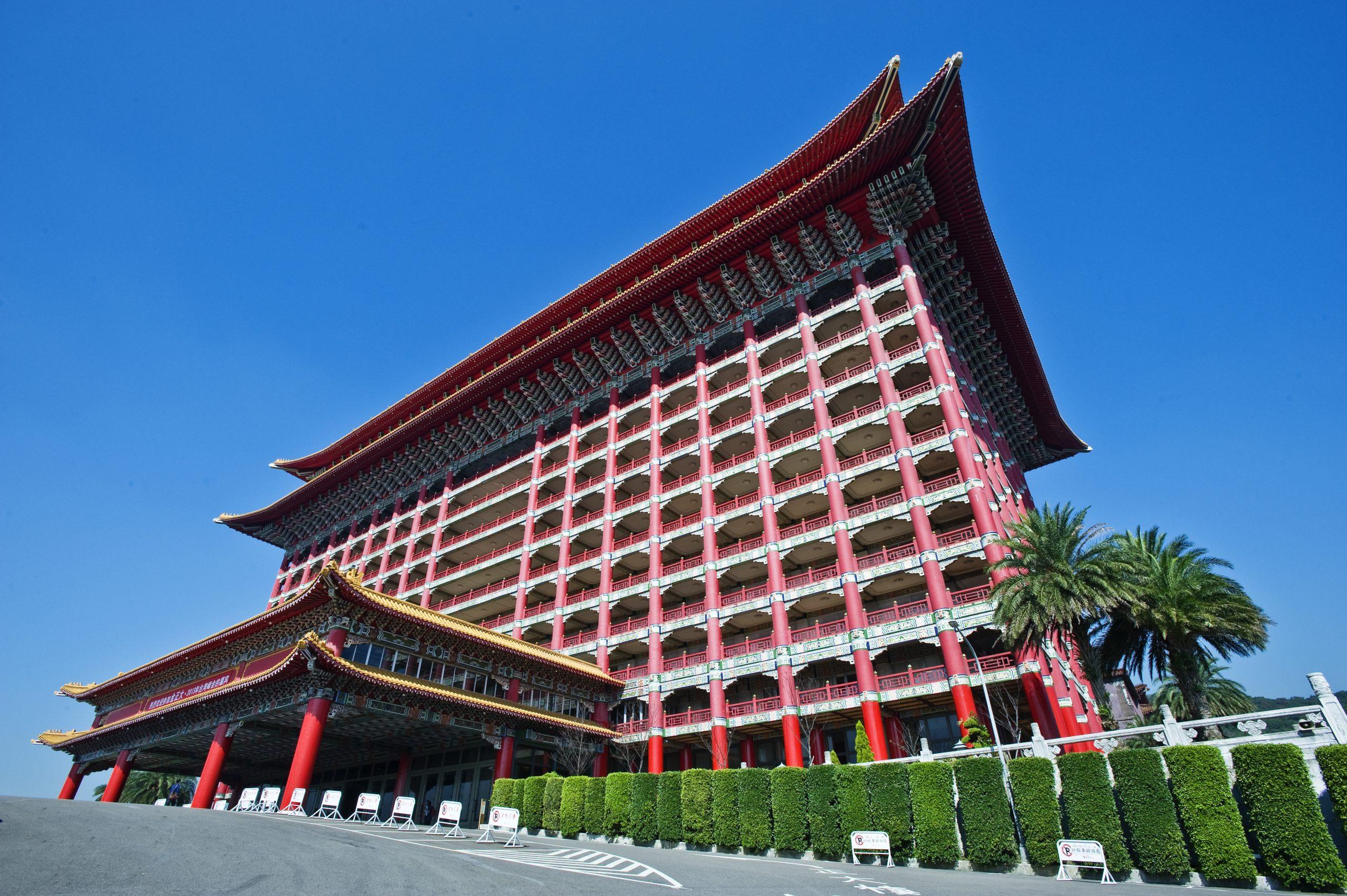 Taipei Film Commission